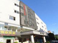 东莞市新太阳生活科技有限公司